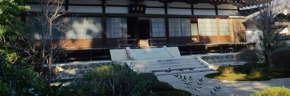 松戸市での葬儀社の選び方の写真